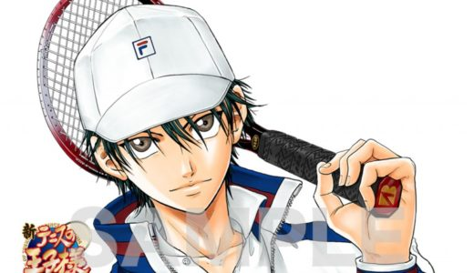 アニメ『テニスの王子様(テニプリ)』1期・2期の動画配信を無料0¥で視聴する方法