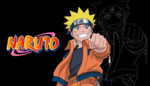 アニメ『NARUTO-ナルト-』の動画配信を無料0¥で視聴する方法